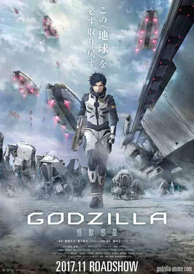 godzilla-monster-planet-poster