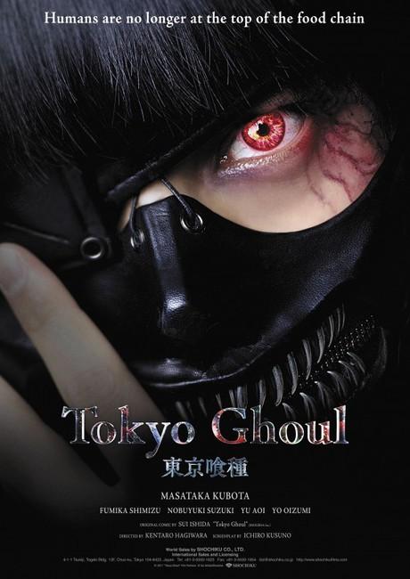 tokyo-ghoul-english-poster.jpg